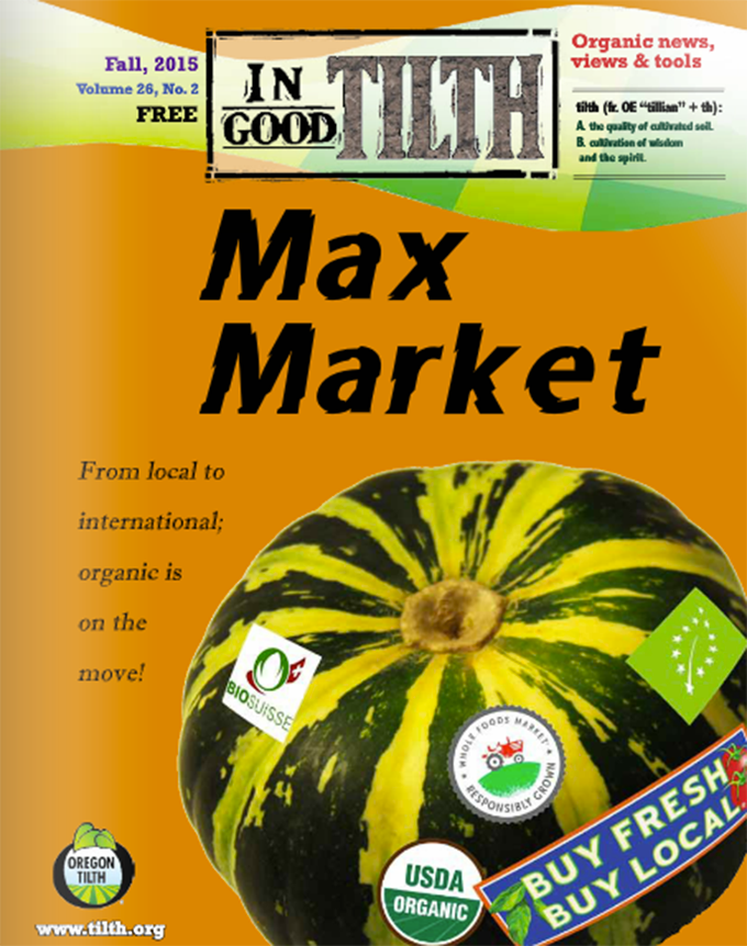 Fall 2015: Max Market issue cover