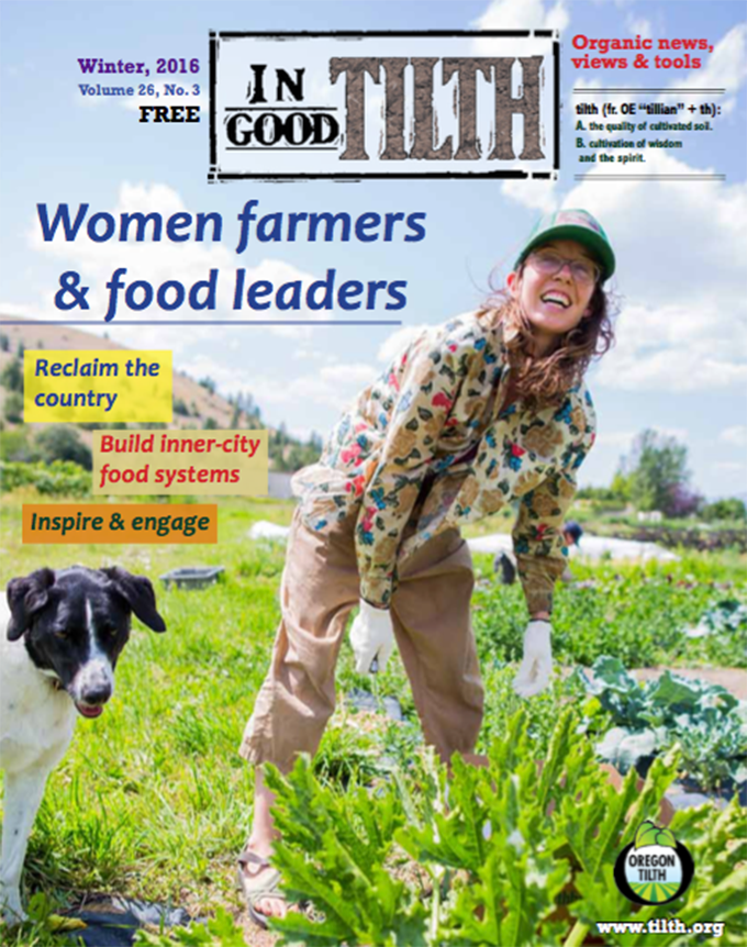 Winter 2016: Leading Women in Food issue cover