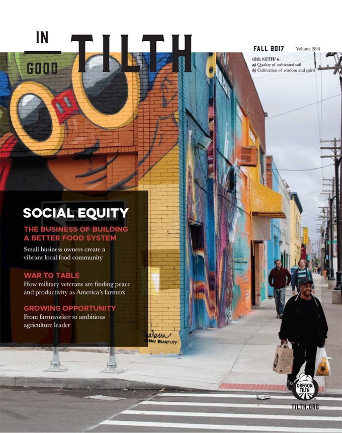 Fall 2017: Social Equity issue cover