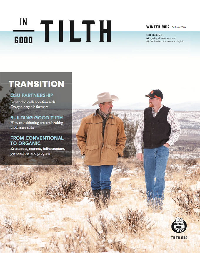 Winter 2017: Transitions issue cover